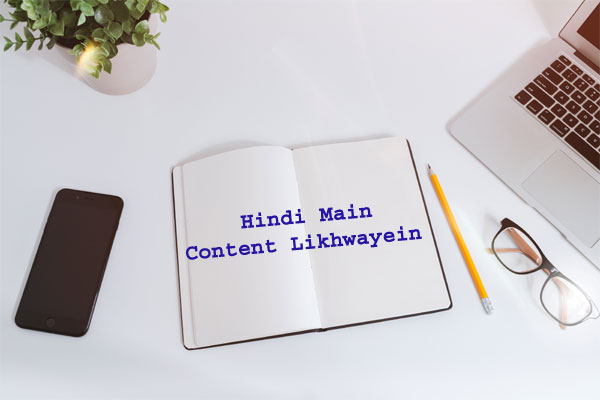 Hindi Content Writing Services - Content Writer in Hindi